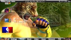 Tekken - 550 - 5