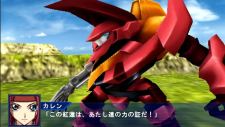The Super Robot Taisen - 10