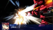 The Super Robot Taisen - 13