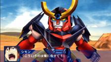 The Super Robot Taisen - 14