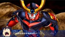 The Super Robot Taisen - 15
