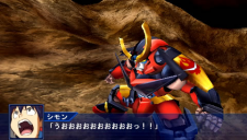The Super Robot Taisen - 17