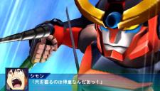 The Super Robot Taisen - 19
