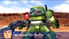 The Super Robot Taisen - 22
