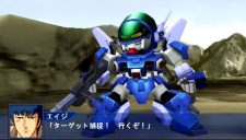 The Super Robot Taisen - 27