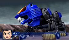 The Super Robot Taisen - 33