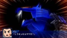 The Super Robot Taisen - 34