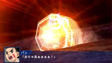 The Super Robot Taisen - 38