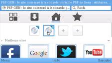 UC Browser Image  (3)
