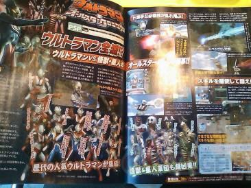 Ultraman All-Stars 1
