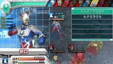 Ultraman All-Stars 23