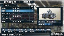 valkyria_chronicles (11)