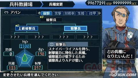 Valkyria_Chronicles_2_012