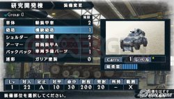 valkyria_chronicles (3)