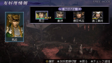 Warriors Orochi 3 Special - 11