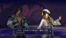 Warriors Orochi 3 Special - 9