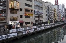 Yakuza Black Panther 2 une promotion qui déchire à Osaka - 2