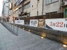 Yakuza Black Panther 2 une promotion qui déchire à Osaka - 3