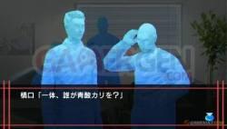 Yamamura-Misa-Suspense1