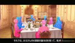 Yamamura-Misa-Suspense2