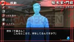 Yamamura-Misa-Suspense3