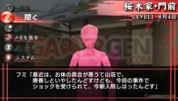 Yamamura-Misa-Suspense5